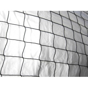 Light Duty Cargo Net 2.3m x 2.2m
